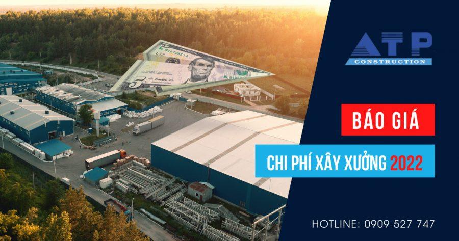 Báo giá chi phí xây dựng nhà xưởng năm 2022